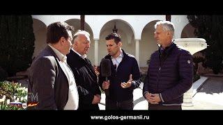 Вилли Виммер: Если бы не путч в Киеве Крым остался бы украинским [Голос Германии]
