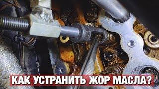 Замена МСК БЕЗ снятия ГБЦ BMW E60 N52