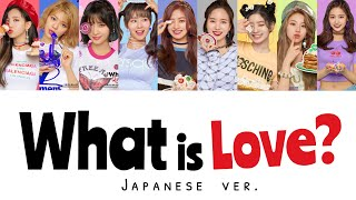 Download What is Love? Japanese ver Mp3