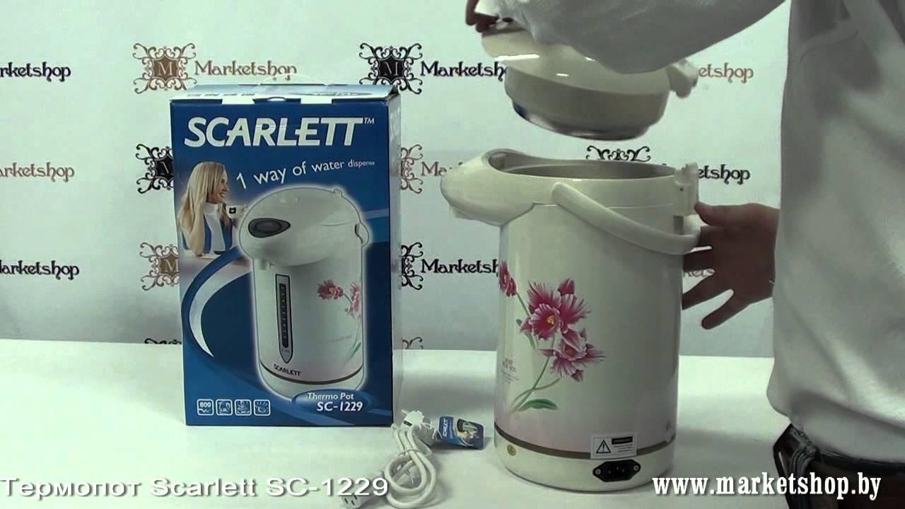 Scarlett sl 1509 схема фото 236