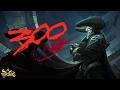DOFUS Ombre Score 300 + Premier