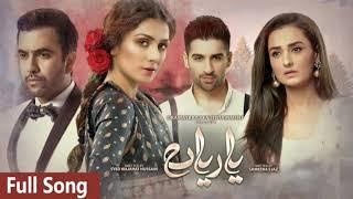 Yariyaan Full OST|with Lyrics| Nabeel Shaukat Ali|Ayeza khan