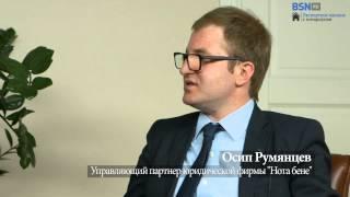 видео Образец договора бронирования квартиры в новостройке