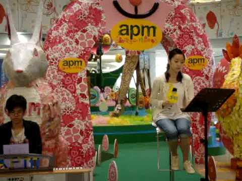 20090414 marcella and chan hei @ apm 還