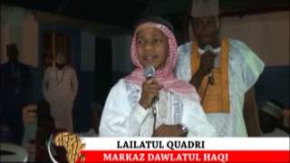 IBERU OLOHUN[Fear Of God]-Latest 2017 Islamic Lecture By Sheikh Jamiu Iyanu Olohun