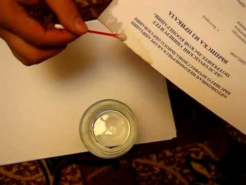 Удаление пятен на бумаге перекисью водорода/ Hydrogen Peroxide paper cleaning