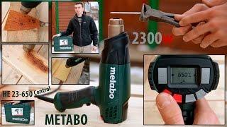 строительный фен Metabo HE 23-650 Control 602365000
