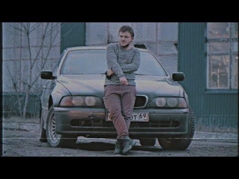 BMW 5 E39 за 90000 рублей. Хлам или еще машина?