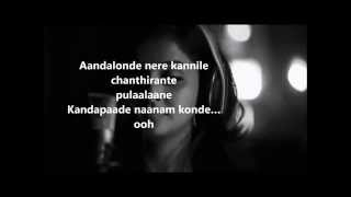 Ande Londe Karaoke and lyrics malayalam song