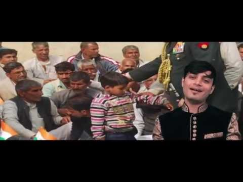 Ek Geet AMAR Shahido Ke Naam By Mayur Jain..एक गीत अमर शहीदों के नाम....