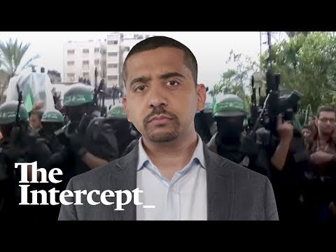 Blowback: How Israel Helped Create Hamas