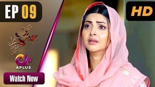 Kyunke Ishq Baraye Farokht Nahi - Episode 9 | Aplus Dramas | Junaid Khan, Moomal | Pakistani Drama