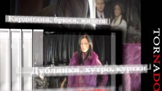 Дубленки, кожаные куртки в Интренет магазине Мир кожи и Меха.(Интернет магазин Мир кожи и меха: http://mirkoji.com.ua/, 2013-05-16T05:00:15.000Z)