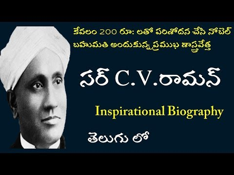 National Science Day Celebrates Sir Cv Ramans Great Discovery