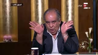 كاتب مصري: صلاح الدين لم يحرر القدس ولا الشام! (فيديو)