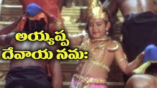 Ayyappa Devaya Song - Volga Videos