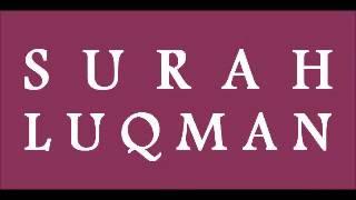 31. P1/1 Tafseer Surah Luqmaan - Mufti Zar Wali khan saheb D.B