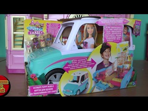 Барби и Щенки Раскладной Фургон Новая Игрушка для Барби ...
