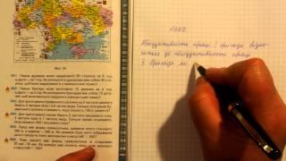 Задача 662, Математика, 6 клас, Тарасенкова 2014