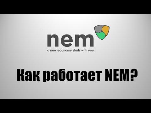 Криптовалюта NEM(XEM) - Обзор криптовалюты NEM