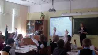 урок по окружающему миру в 3 классе