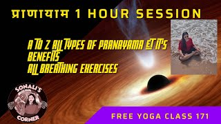 A To Z All Types Of Pranayama (All Breathing Exercises), 1 घंटा प्राणायाम सत्र, Dussehra Celebration