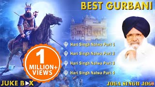 Hari Singh Nalwa | Bhai Joga Singh Jogi | Audio Jukebox | Best Shabad Gurbani 2016
