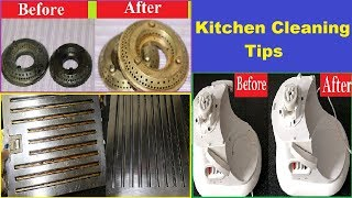 Useful Kitchen Tips and Tricks in Hindi| - Kitchen Cleaning Tips and tricks