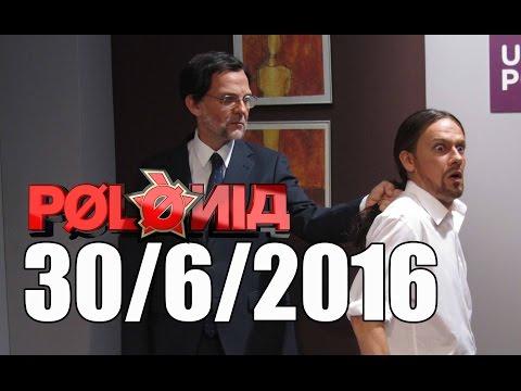 Polònia - Polònia - 30/06/2016
