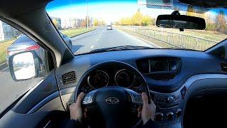 2007 Subaru Tribeca 3.0L (245) POV TEST Drive