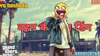 [HINDI] GTA ROLEPLAY INDIA SERVER   CHURAN KI BADMAASHI  #157 {!paytm}  