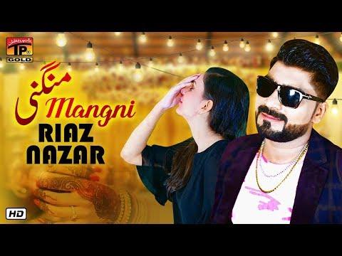 mangni-|-riaz-nazar-|-latest-punjabi-and-saraiki-song