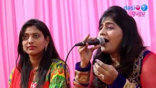 Live Lagna Geet Gujarati - Chok Puravo - Aaj Mere Piya Ghar Aavenge - Rita Dave