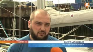 Команда яхты «Northabout» в Мурманске отдыхает и готовится к дальнему походу(, 2016-07-15T15:28:32.000Z)