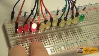 Уроки Arduino 7. Бегущий огонёк