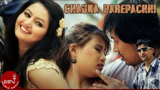 Chauka parepachhi By D J Raj Paudel HD