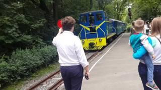 Киев, детская железная дорога