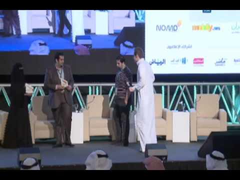 Awards Ceremony - ArabNet Riyadh 2012
