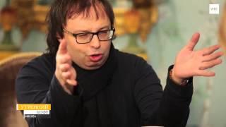 Утренний кофе. Александр Кушнир - музыкальный продюсер(, 2015-02-26T12:03:21.000Z)
