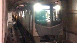 【4K】仙台市営地下鉄南北線 2000系 発着シーン集