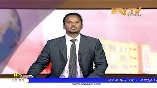 ERi-TV, #Eritrea - Tigrinya news for September 7, 2018