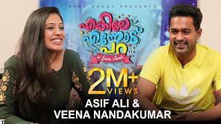 Enkile Ennodu Para | Asif Ali & Veena Nandakumar | Cinema Daddy