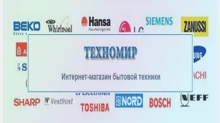 Вакансии от «Техномир». Честный Отзыв на сайт  tehnomir.rabotaiudalenno.ru