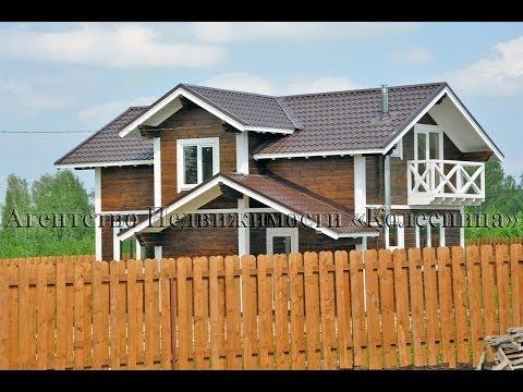 Дом отдыха с бассейном в Подмосковье описание, фото
