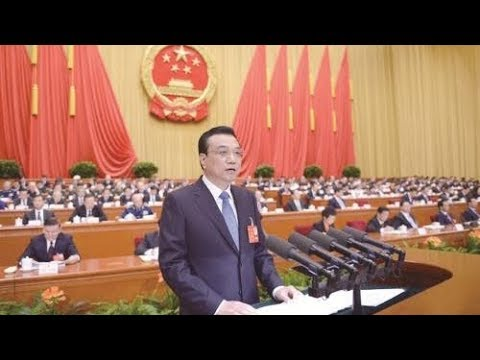 National People's Congress opens