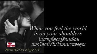 Baixar เพลงสากลแปลไทย Until You  - Shayne Ward (Lyrics & Thai subtitle)