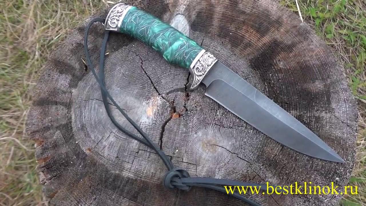 Купить автоматические ножи фронтального выброса в москве недорого. Выкидные ножи из хорошей стали в интернет-магазине суперпневмат. Клинок с рисунком
