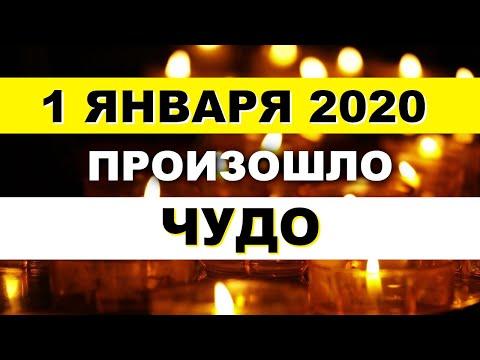 Новогоднее ЧУДО 2020 - явление блаженной Матронушки Босоножки в Санкт-Петербурге