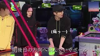【日本語字幕】バンタンのテーブルホッケー
