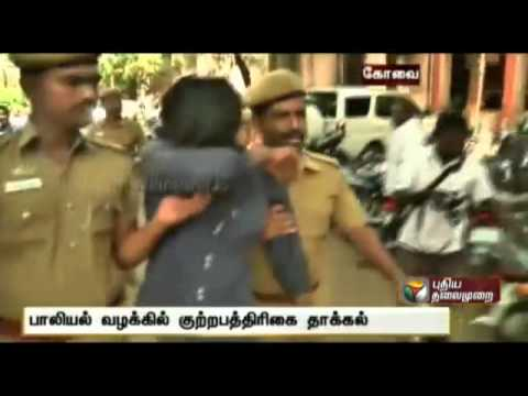 Chargesheet filed in Pollachi Sexual abuse case